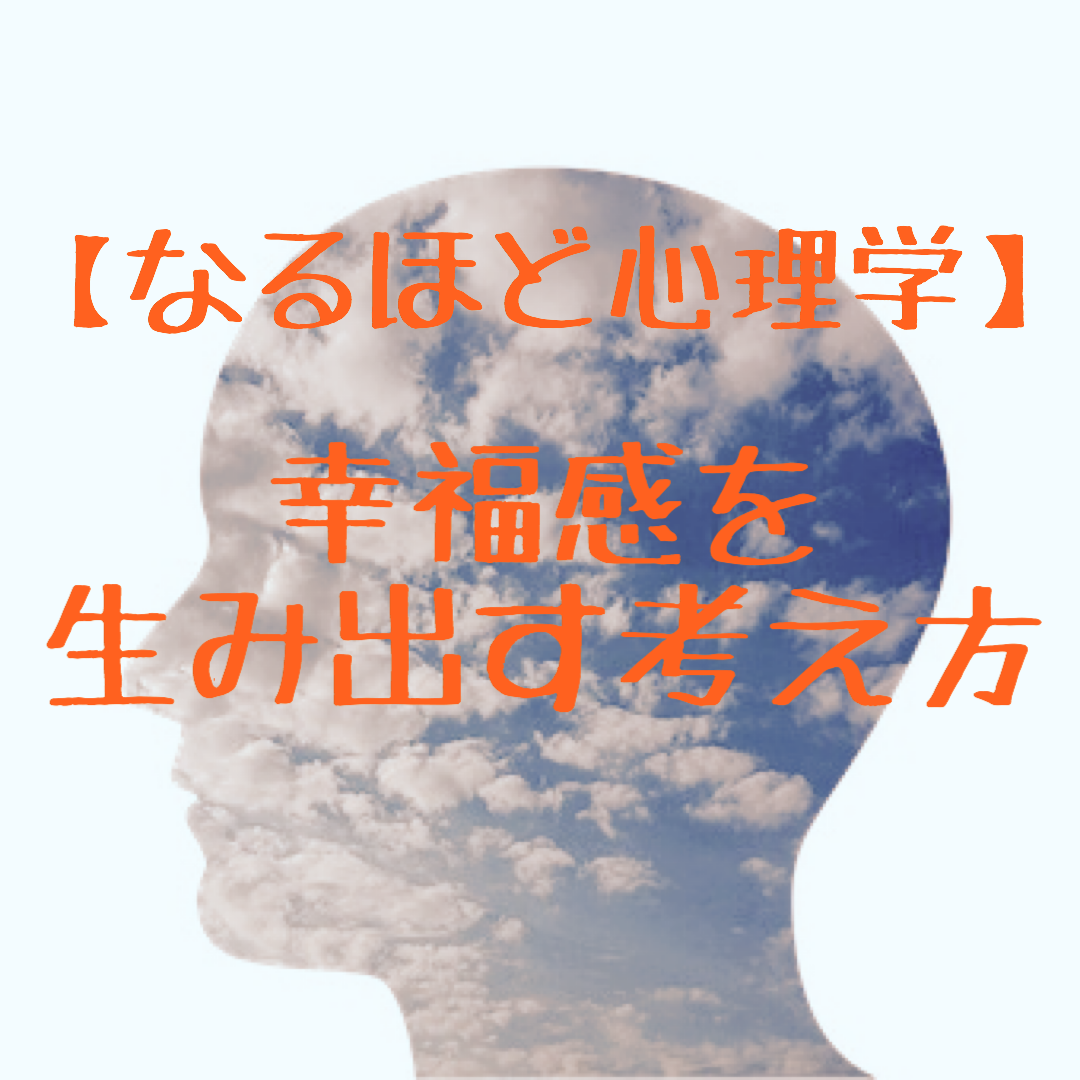 f:id:sekitoba1007:20200905143925p:plain