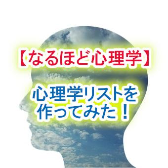 f:id:sekitoba1007:20200926222108p:plain