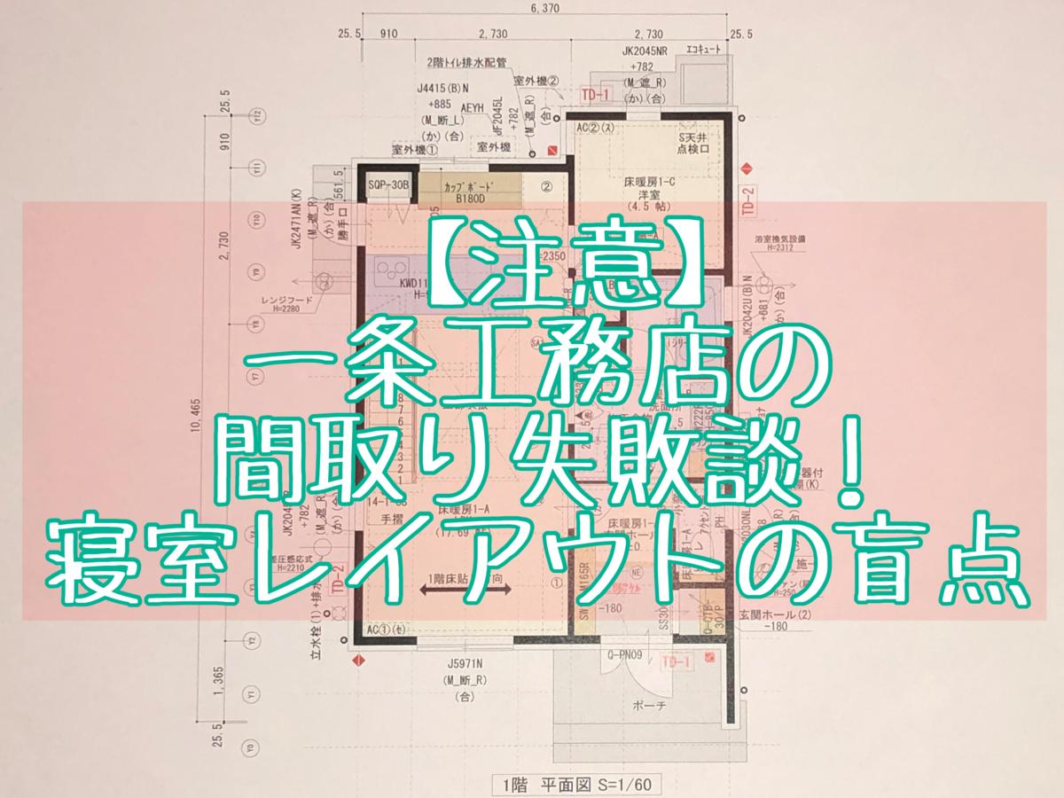 f:id:sekitoba1007:20210111150458p:plain