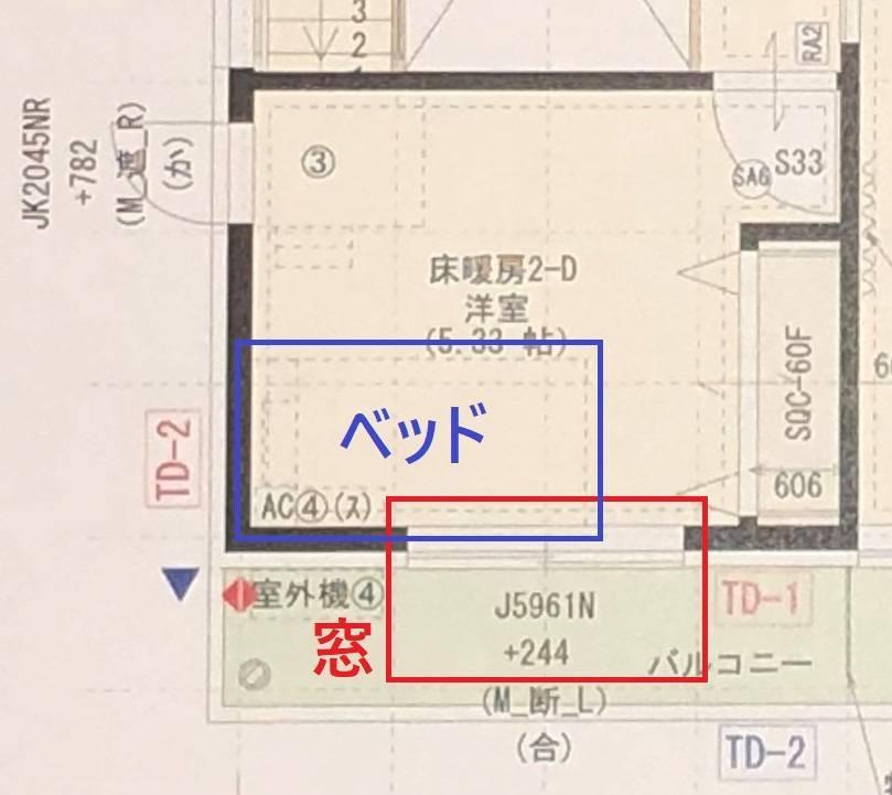 f:id:sekitoba1007:20210111171609j:plain