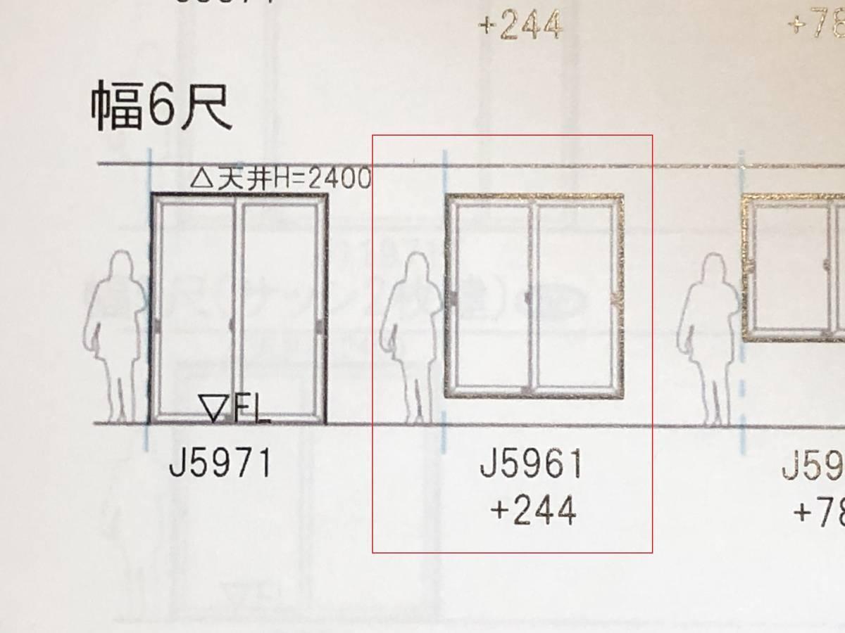 f:id:sekitoba1007:20210111172140j:plain