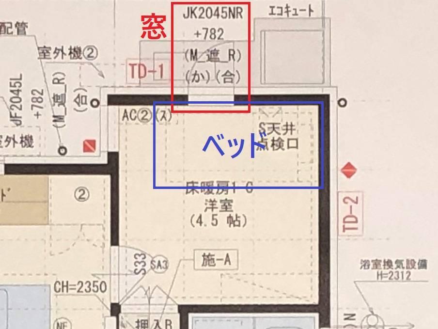 f:id:sekitoba1007:20210111174558j:plain