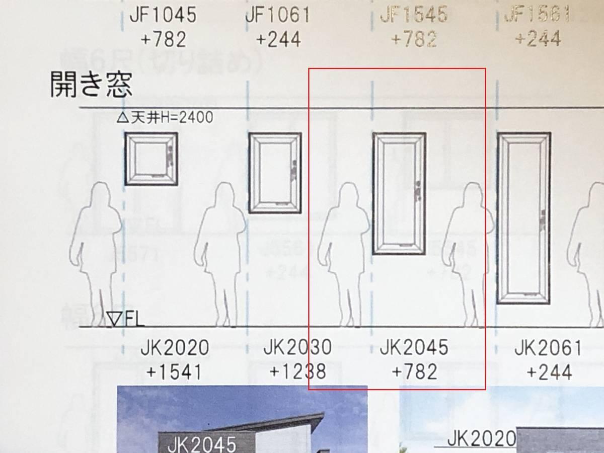 f:id:sekitoba1007:20210111174702j:plain