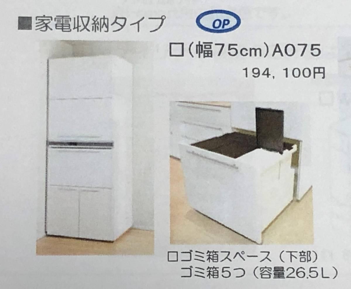 f:id:sekitoba1007:20210215121038j:plain