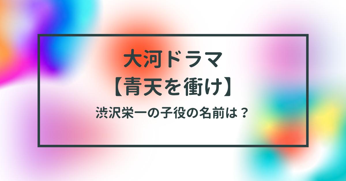f:id:sekitoba1007:20210221111704p:plain