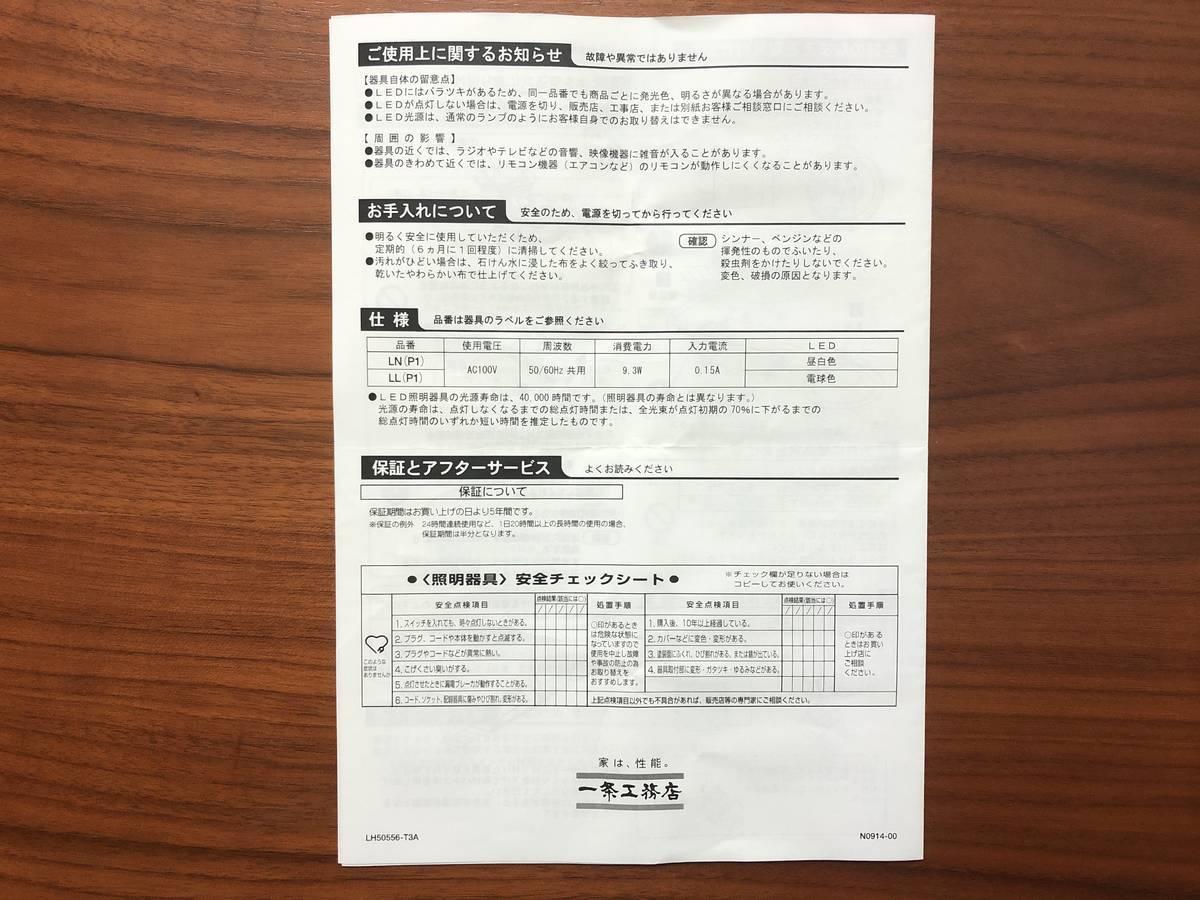 f:id:sekitoba1007:20210405102732j:plain