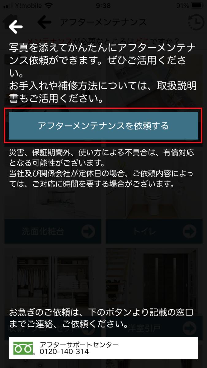 f:id:sekitoba1007:20210405103756p:plain