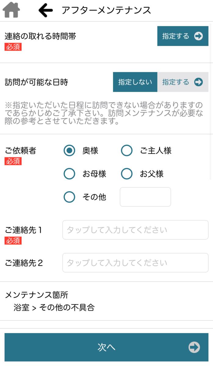 f:id:sekitoba1007:20210405104614p:plain