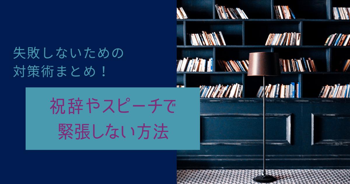 f:id:sekitoba1007:20210407080903p:plain