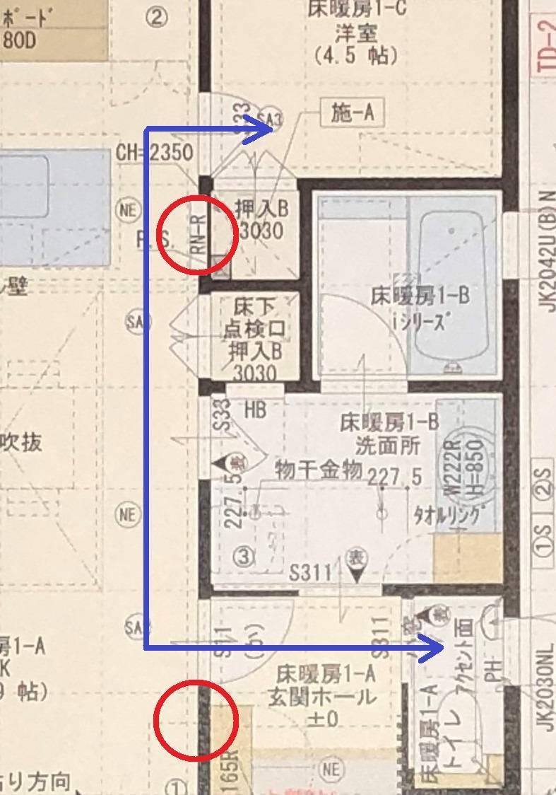 f:id:sekitoba1007:20210416080721j:plain