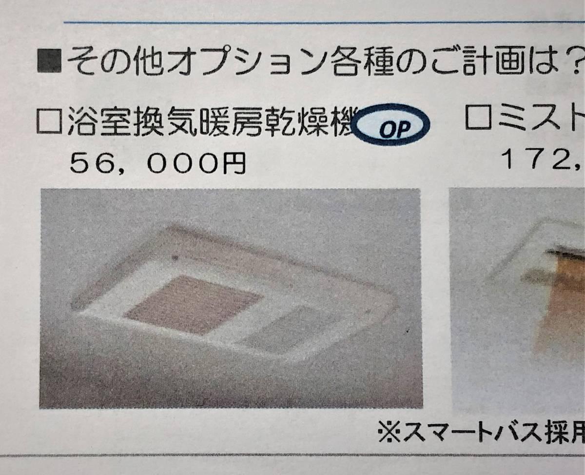 f:id:sekitoba1007:20210416233127j:plain