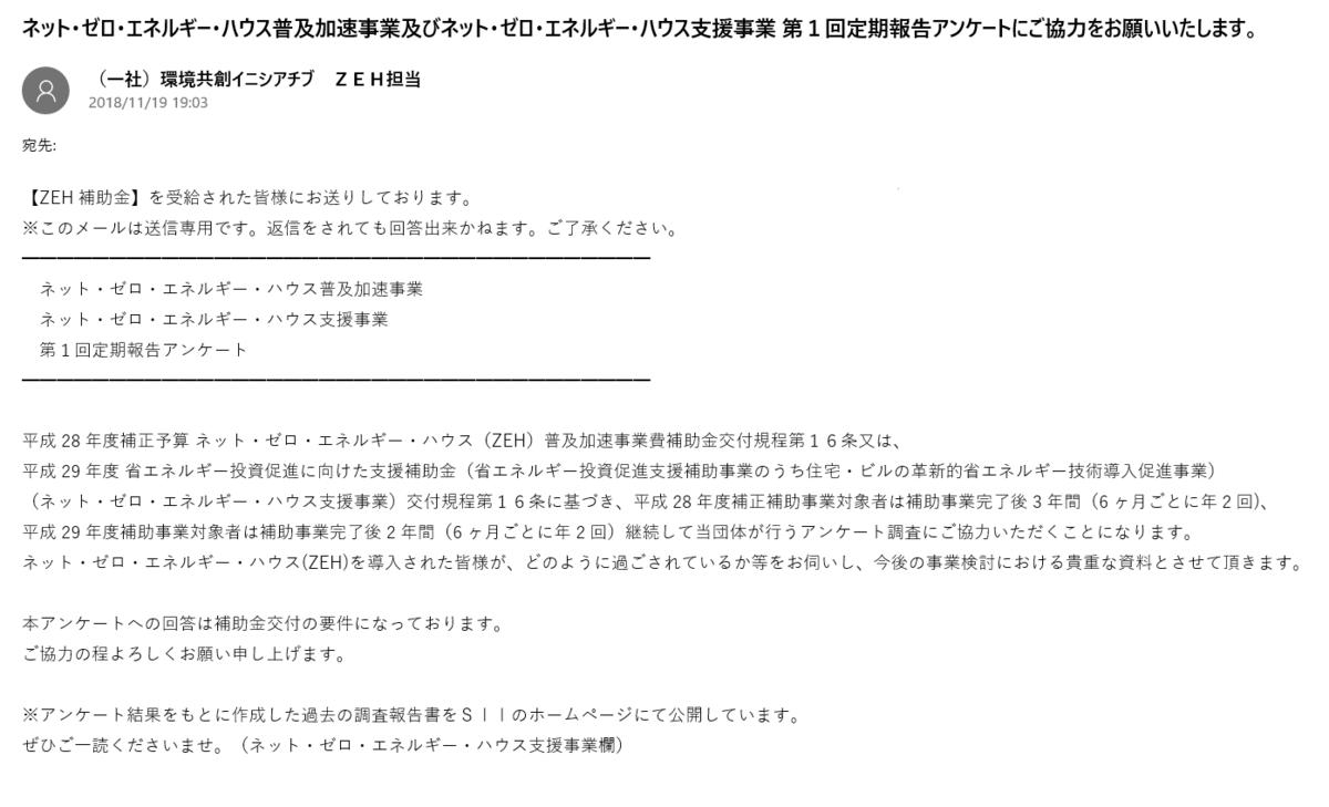 f:id:sekitoba1007:20210508212045p:plain