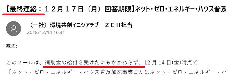 f:id:sekitoba1007:20210508212609p:plain