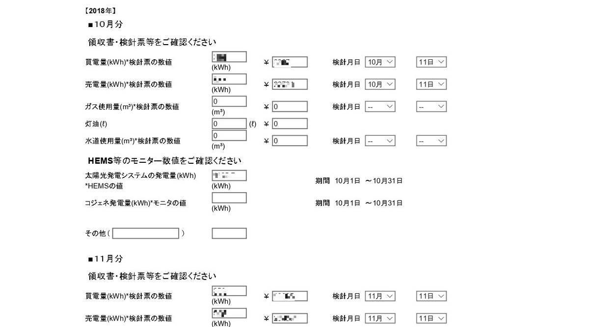 f:id:sekitoba1007:20210508221951j:plain