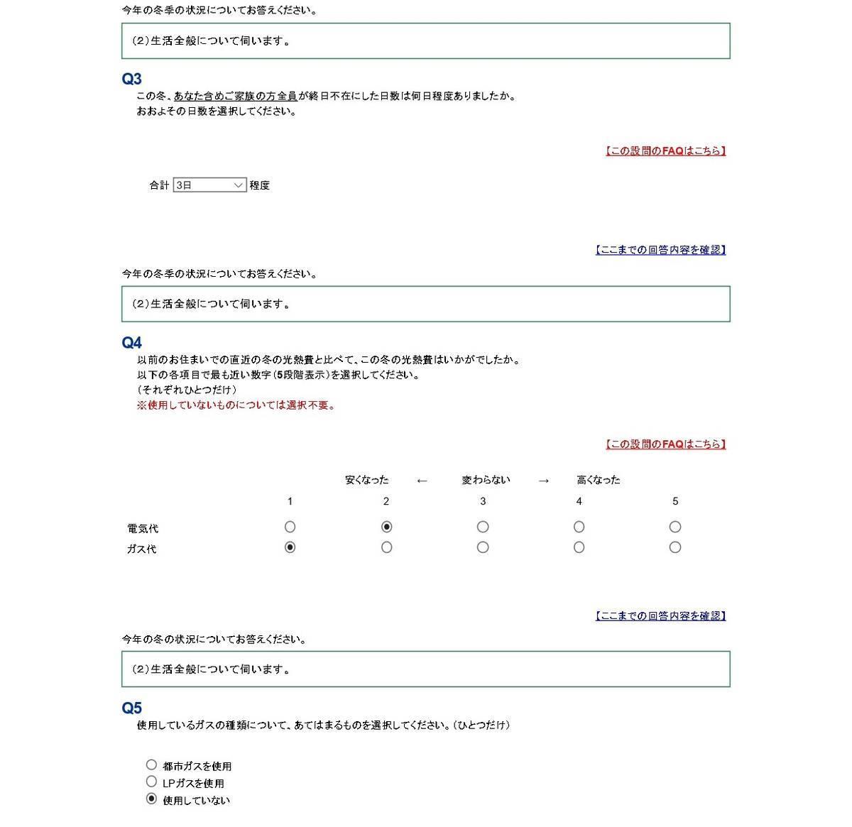 f:id:sekitoba1007:20210508222144j:plain