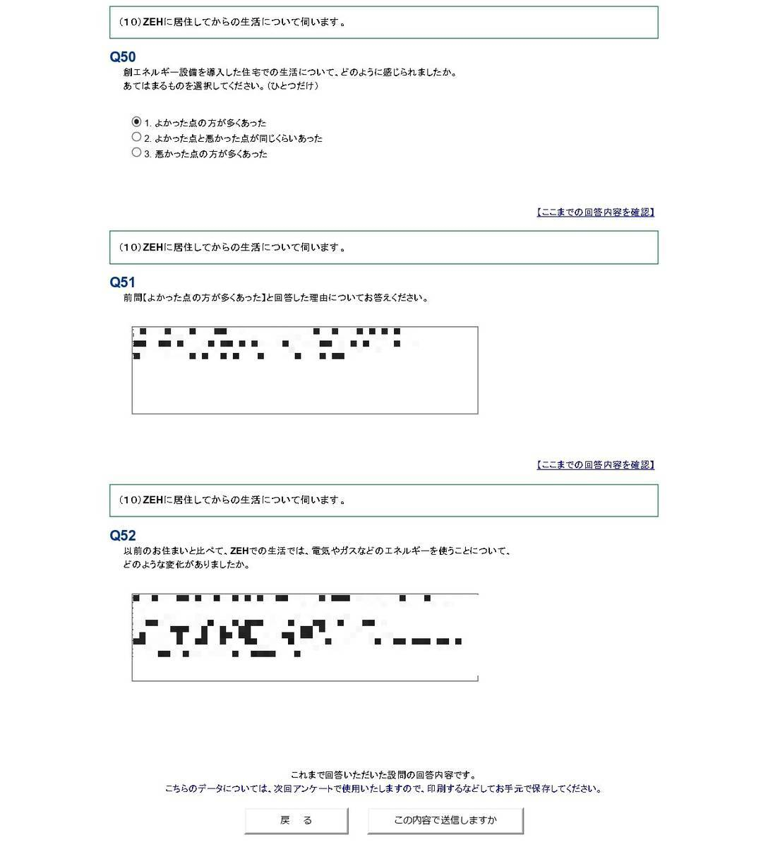 f:id:sekitoba1007:20210508222511j:plain