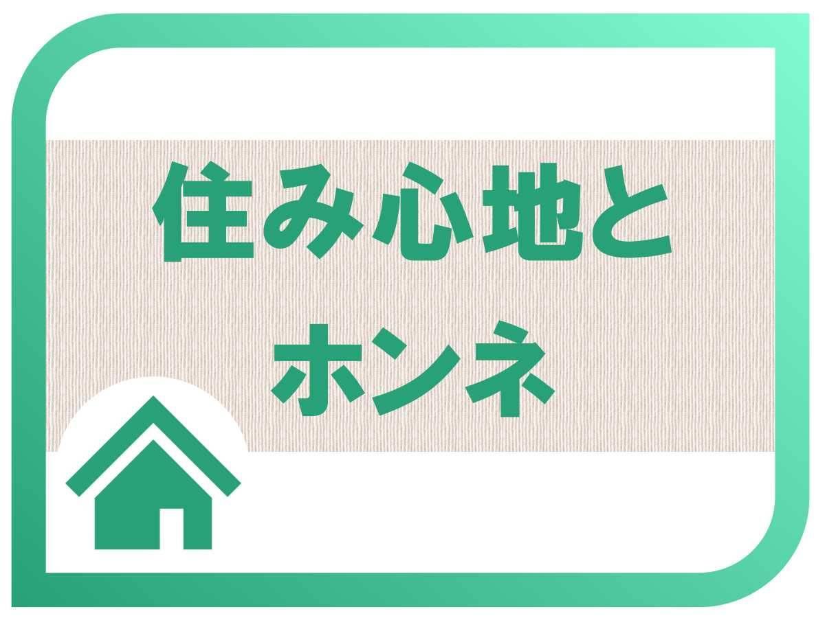 f:id:sekitoba1007:20210814103005j:plain