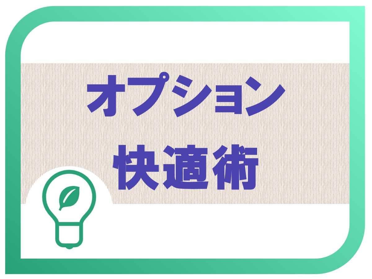 f:id:sekitoba1007:20210814103007j:plain