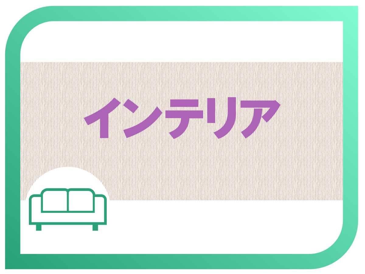 f:id:sekitoba1007:20210814103010j:plain