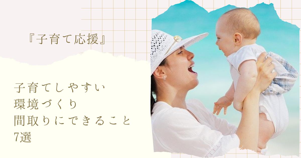 f:id:sekitoba1007:20210919185742p:plain