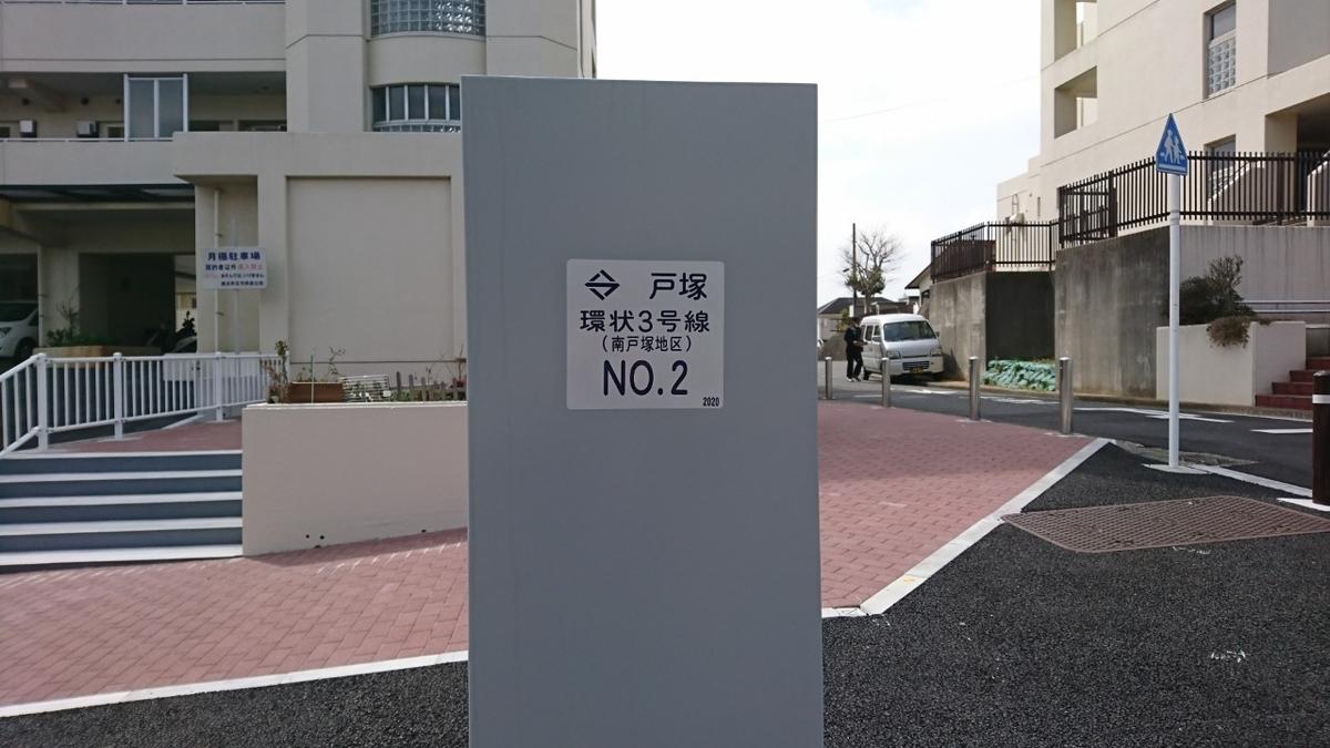 f:id:sekiu-stoven:20210321153521j:plain
