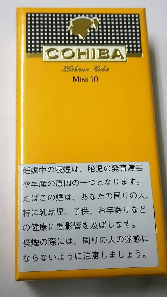 f:id:sekiwakedesu:20181214184022j:plain