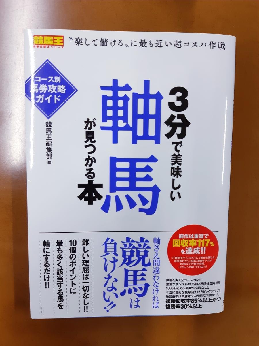 f:id:sekiwakedesu:20190501142846j:plain