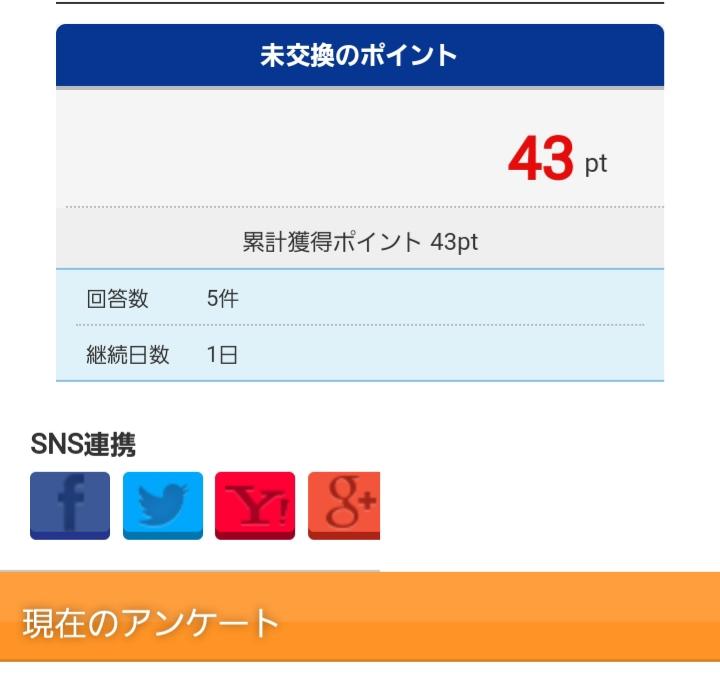 f:id:sekiwakedesu:20190508105324j:plain