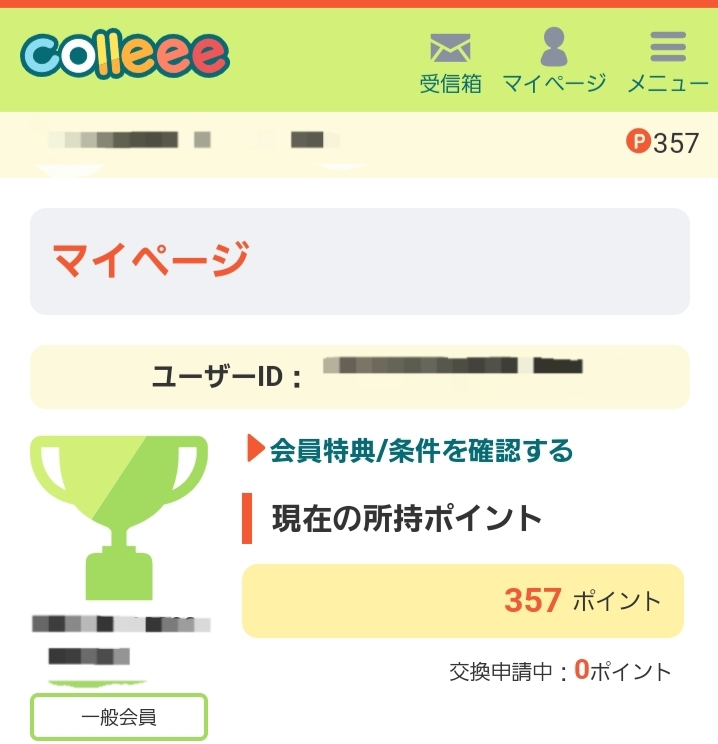 f:id:sekiwakedesu:20190521101231j:plain