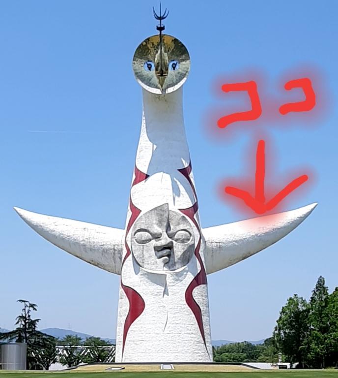 f:id:sekiwakedesu:20190527101048j:plain