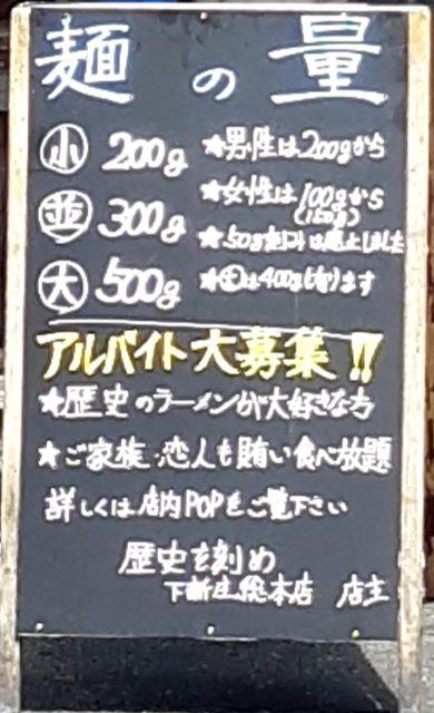 f:id:sekiwakedesu:20190605145535j:plain
