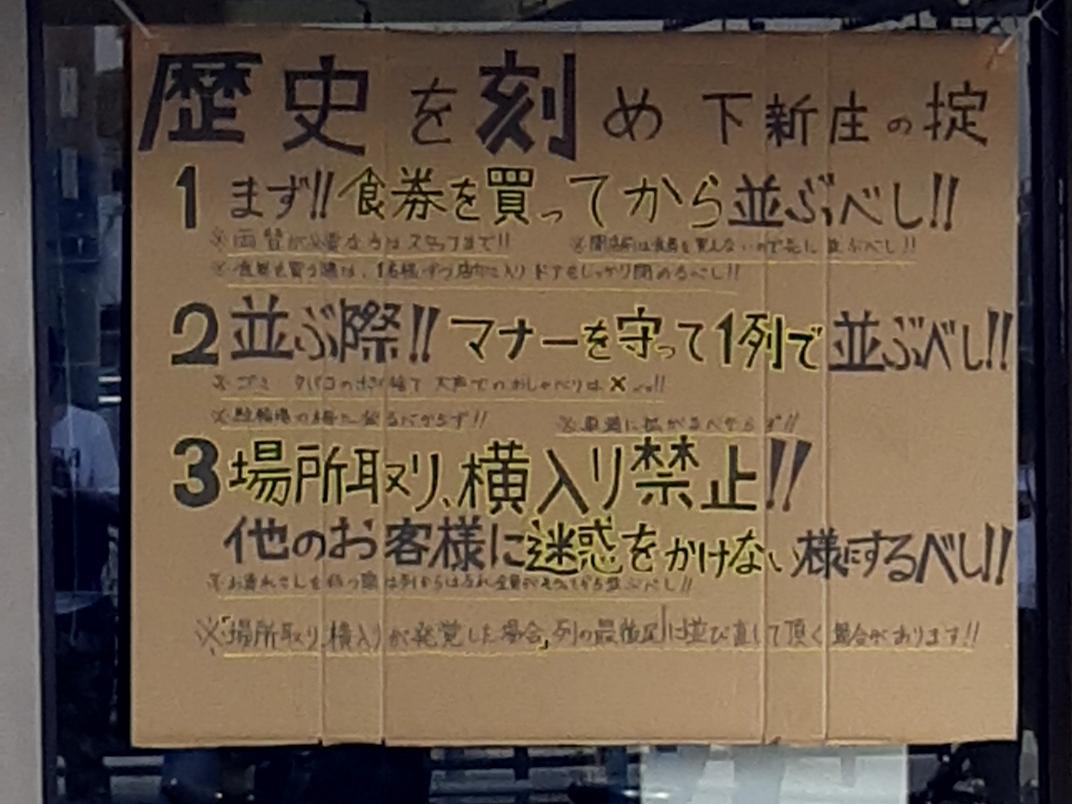 f:id:sekiwakedesu:20190605173732j:plain