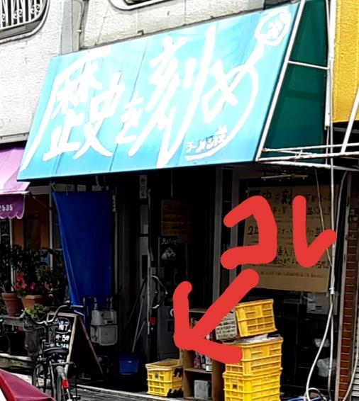 f:id:sekiwakedesu:20190605174101j:plain