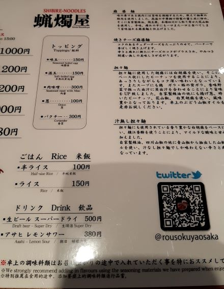 f:id:sekiwakedesu:20190606185034j:plain