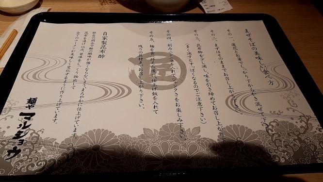f:id:sekiwakedesu:20190618104926j:plain