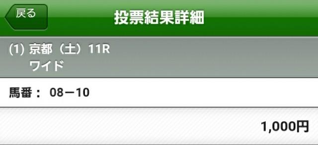 f:id:sekiwakedesu:20200111134317j:image