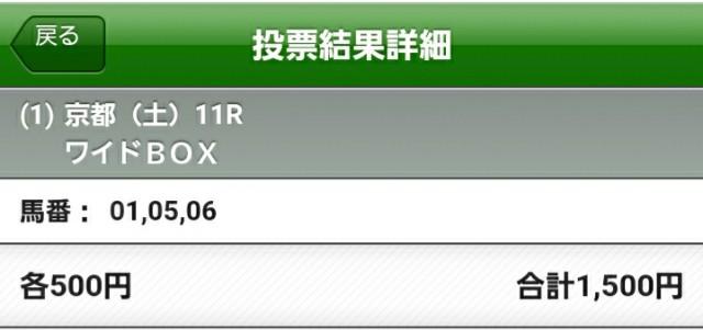 f:id:sekiwakedesu:20200125145608j:image