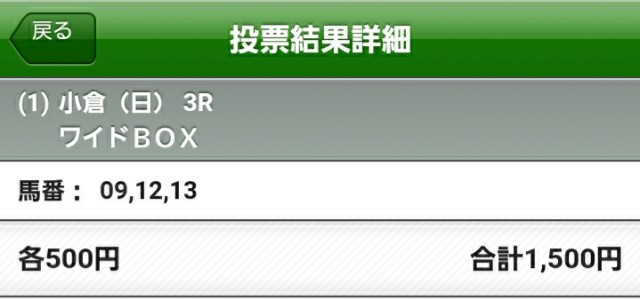 f:id:sekiwakedesu:20200126103329j:image