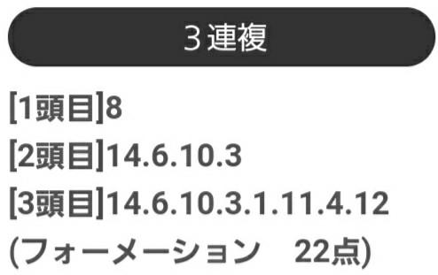 f:id:sekiwakedesu:20200328190553j:image
