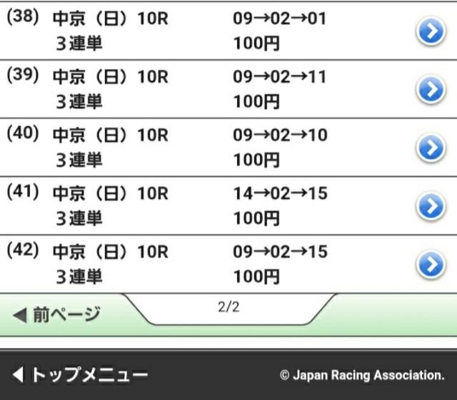 f:id:sekiwakedesu:20200329133741j:image
