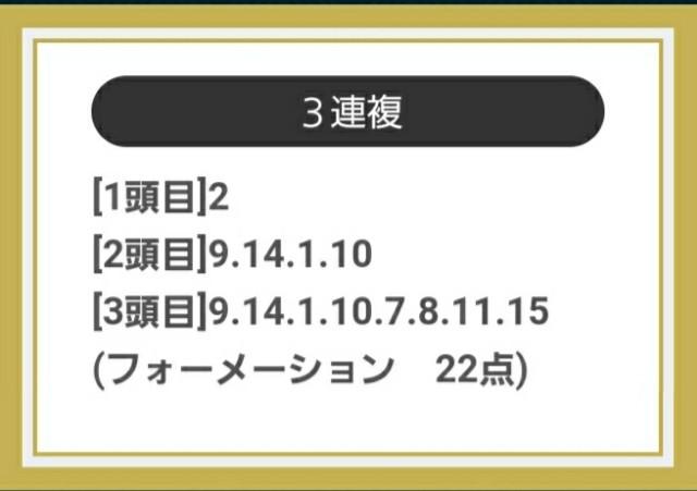 f:id:sekiwakedesu:20200329152350j:image