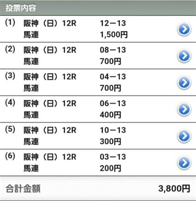 f:id:sekiwakedesu:20200405132649j:image