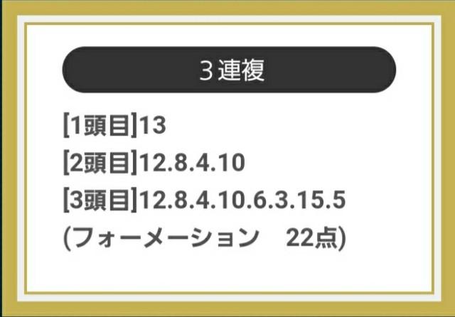 f:id:sekiwakedesu:20200405133212j:image