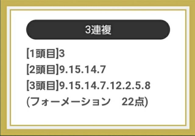f:id:sekiwakedesu:20200419103344j:image
