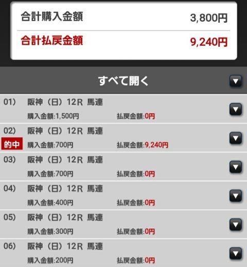 f:id:sekiwakedesu:20200505110007j:plain