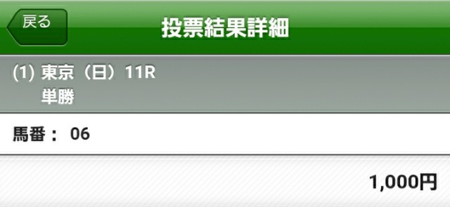 f:id:sekiwakedesu:20200531100854j:image