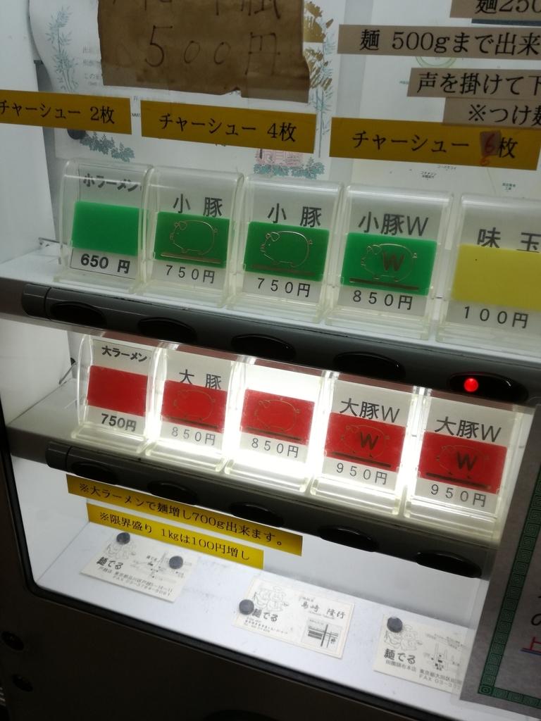 f:id:sekiwoblog:20180916010900j:plain