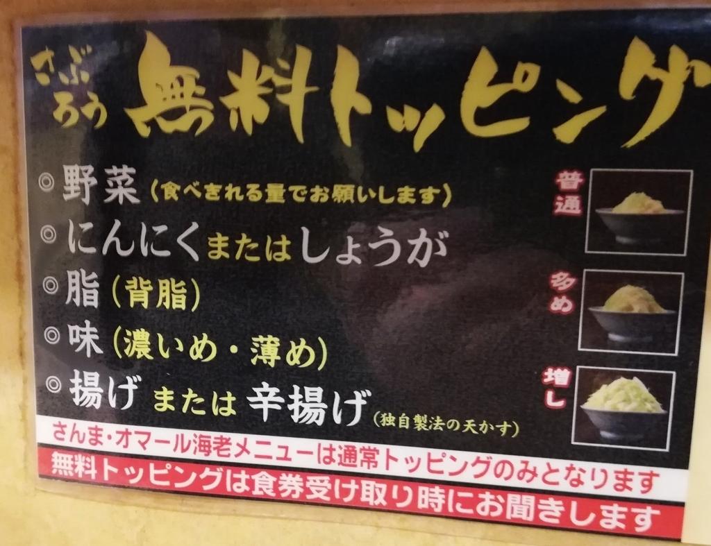 f:id:sekiwoblog:20181213002004j:plain