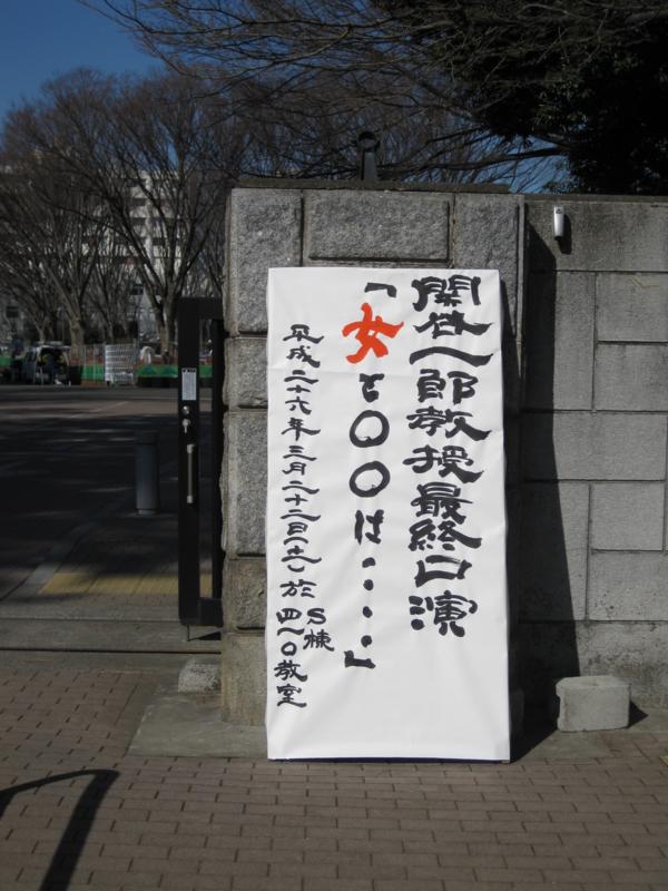 f:id:sekiya_itiro:20140322144901j:image