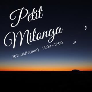 20170416PetitMilonga.png